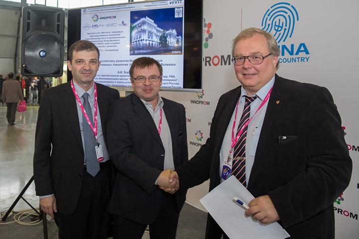 Факты ИННОПРОМ-2015: соглашение СПбПУ и Robotikum