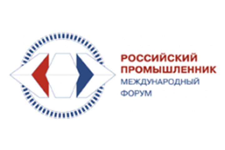 7-9 октября Robotikum на Петербургском Иннофоруме и Форуме «Российский промышленник»